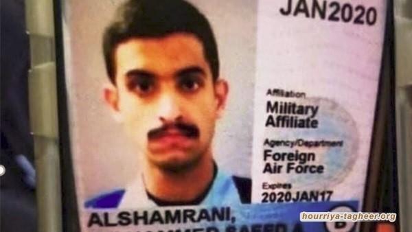 بعد إدانة الشمراني.. عودة الجدل حول ارتباط السعودية بالإرهاب في أمريكا