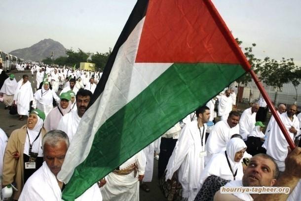 السعودية تمنع فلسطينيي سوريا مـن الحج
