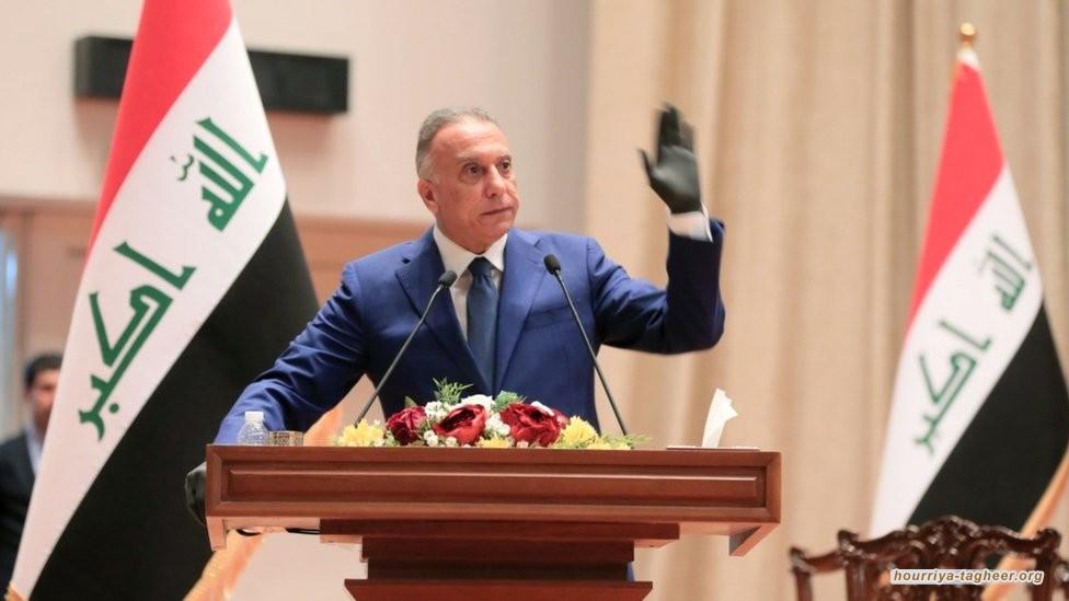 الجانب الخفي من إلغاء زيارة الكاظمي الى الرياض