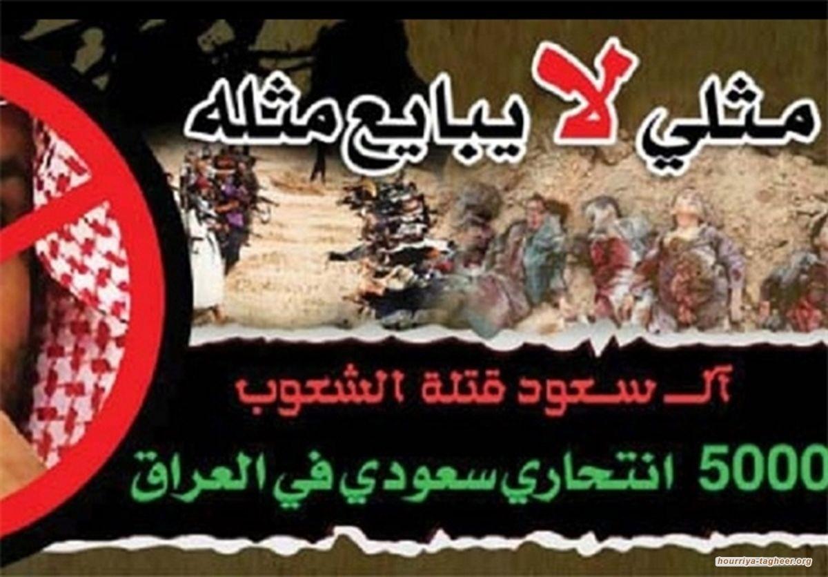ترتيب البيت الديني العراقي على الطريقة السعودية... محاولة قديمة فاشلة