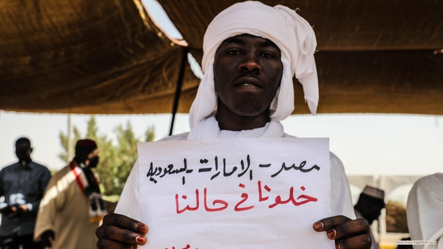 السعودية تدمر اللحظة الديمقراطية في السودان
