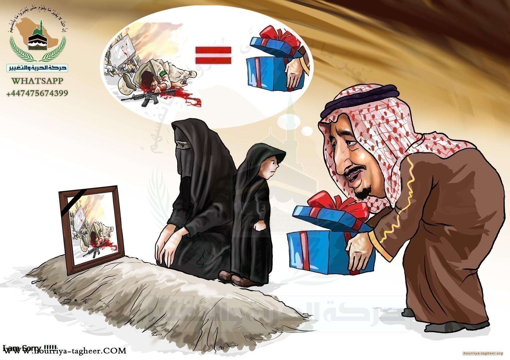 الاعتراف الأمريكي بشرعية أنصار الله... وردود أفعال النظام السعودي المتشنجة!