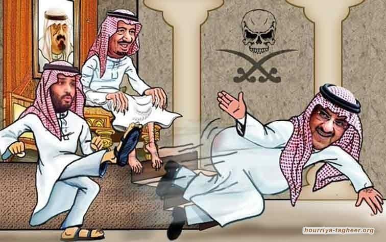 تفاصيل انقلاب مبس على الأمير محمد بن نايف