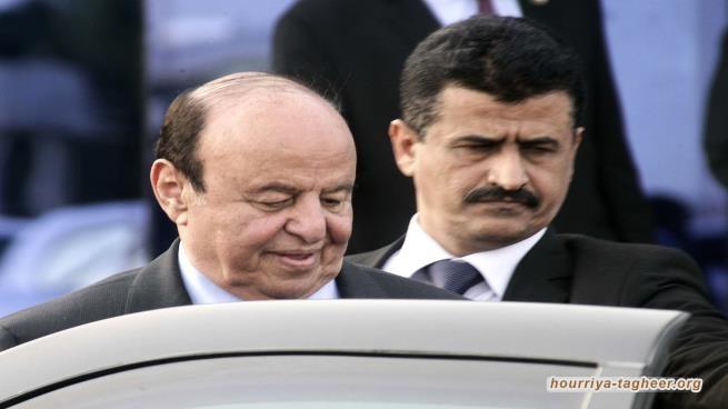 بفعل مؤامرات آل سعود..عبدربه منصور هادي تحول إلى رئيس ظل في اليمن