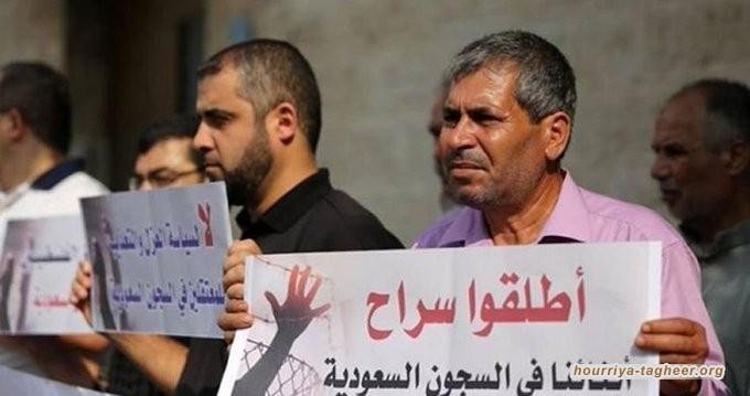 كتاب وزيت وأضاحٍ.. تهم لمعتقلين فلسطينيين بسجون آل سعود