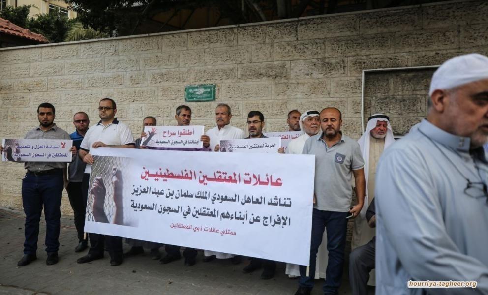 اتصالات بين حماس والرياض وموعد متوقع لإطلاق المعتقلين