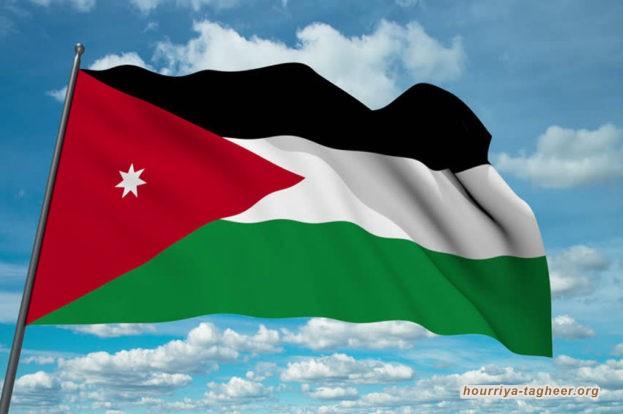 هل نأى الأردن بنفسه عن السعودية