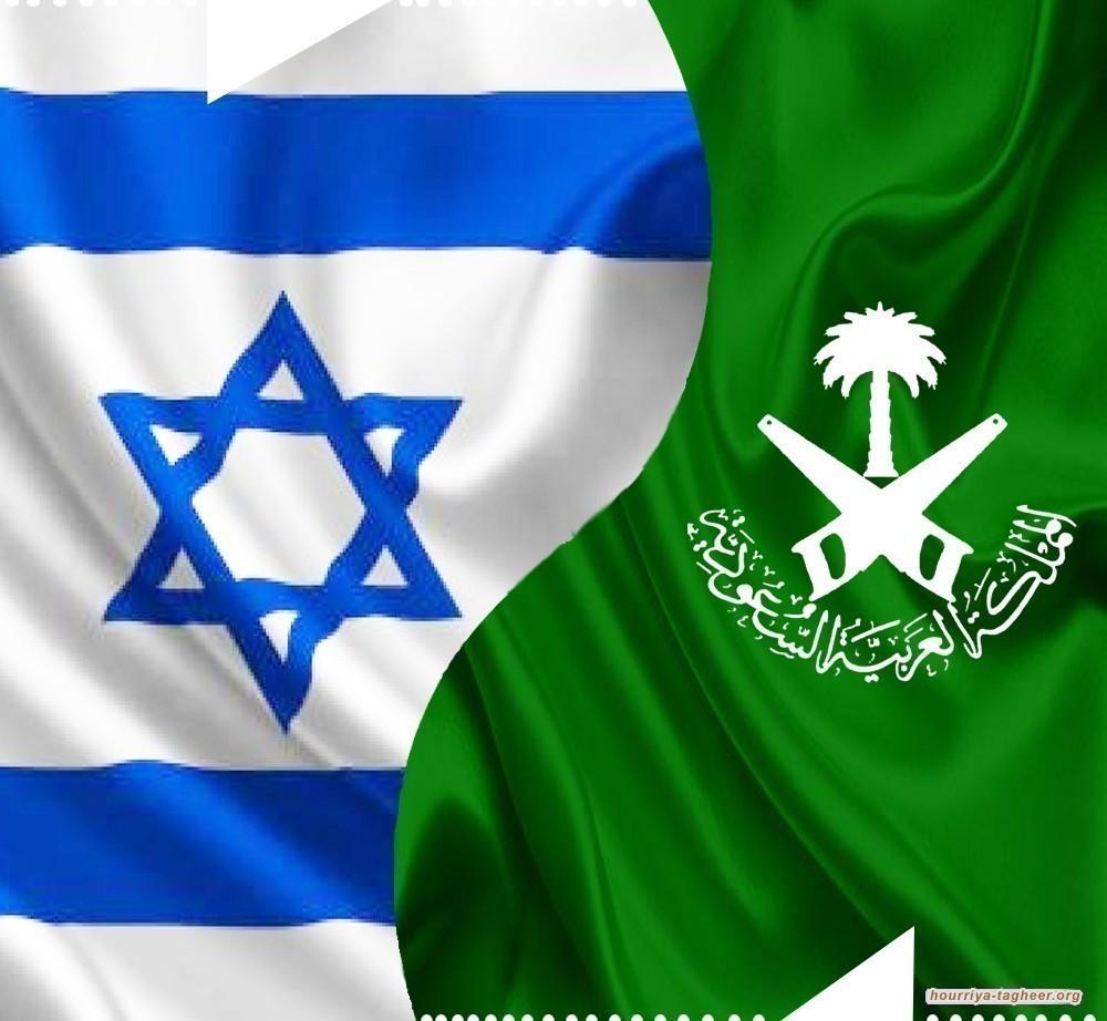حملة عالمية للتغريد على #التطبيع_السعودي_خيانة