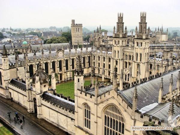 جامعة هارفارد تُوقف التعاون مع مؤسسة تابعة لابن سلمان