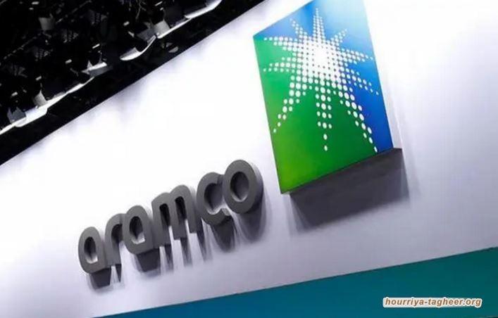 """ضغوط على """"أرامكو"""" من بنوك عالمية لتعويض المكاسب الضئيلة"""