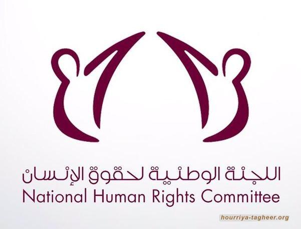 الرياض تفرج عن 6 قطريين وتبقي آخر قيد الاعتقال