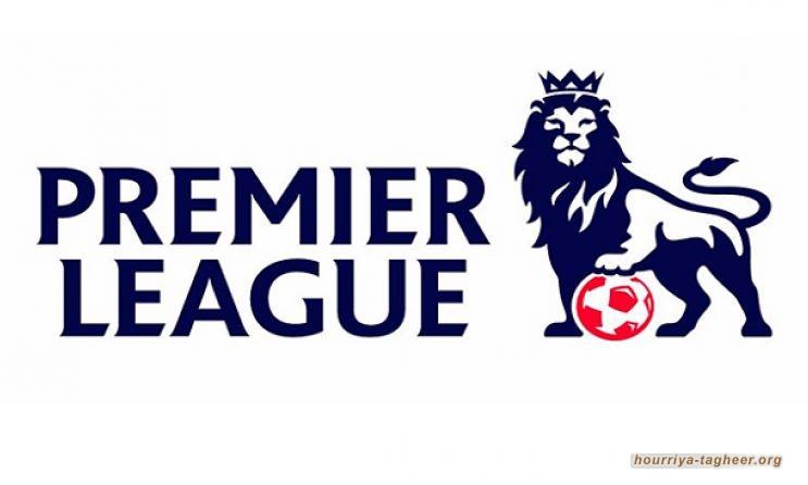 رابطة البريميرليج ترفض عرضا سعوديا لشراء حقوق بث المباريات