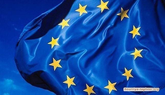الاتحاد الأوروبي يستبعد دول الخليج من قائمة الدول المرحب بها