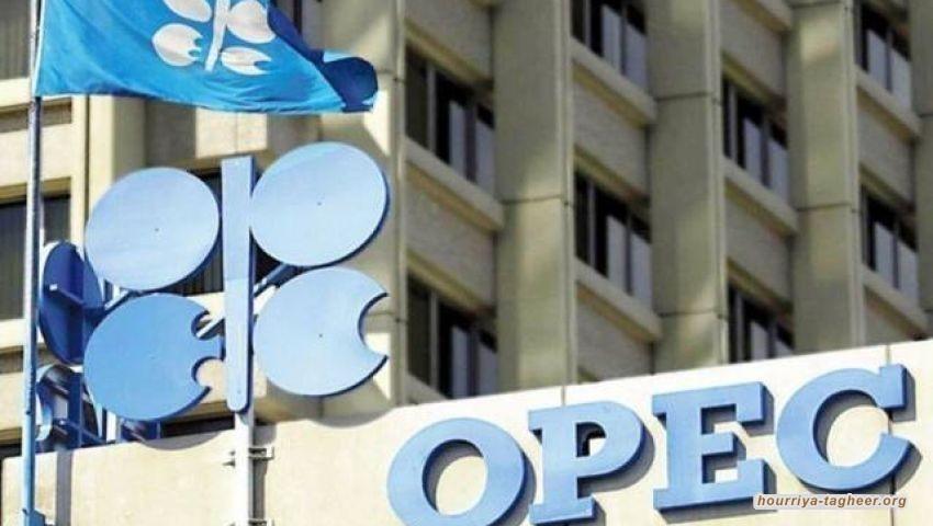 السعودية وكورونا وأسواق النفط.. هل تستطيع الرياض ضبط الأسعار؟