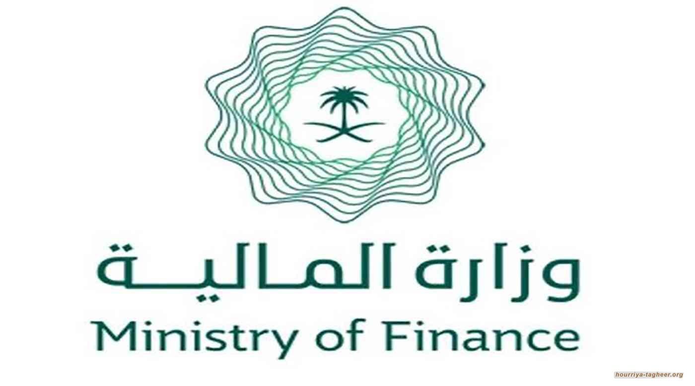 عجز الميزانية يسلط الضوء على قبضة ال سعود على الشؤون المالية