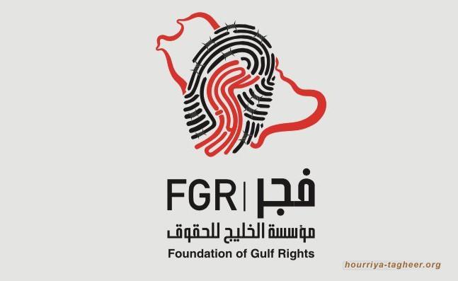 """منظمة حقوقية: تهجير """"الحويطات"""" انتهاك للقوانين الدولية"""