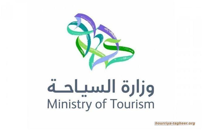 السلطات تطلق صندوقا للتنمية السياحية بـ4 مليارات دولار