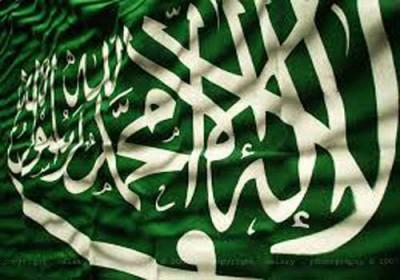 السعودية أكبر مروج للتطرف الإسلامي في بريطانيا ورعت جهودا تقدر قيمتها بملايين الدولارات لتصدير الإسلام الوهابي