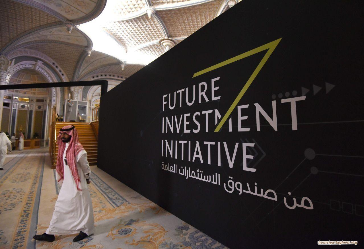"""""""السيادي السعودي"""" يشتري حصصا بأربع شركات نفط أوروبية"""
