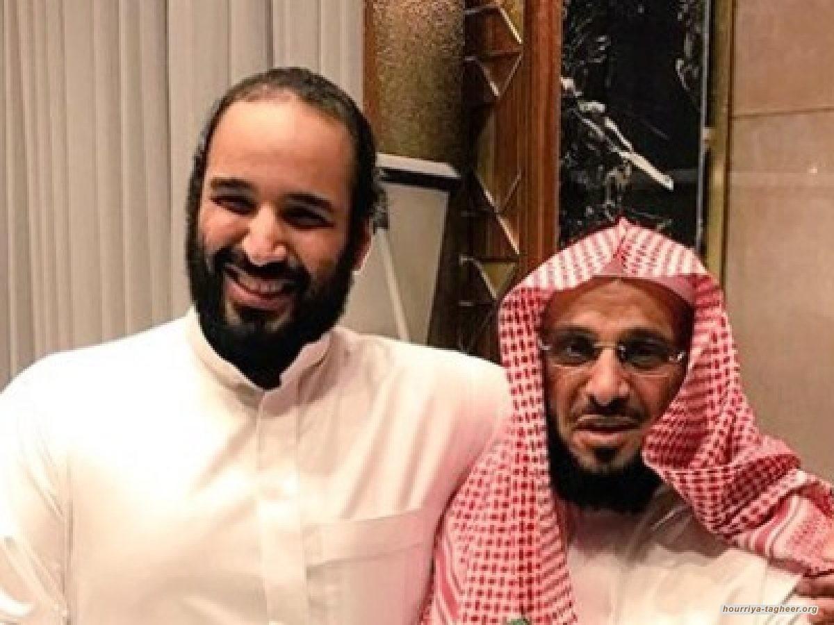 دعاة ومغردون عرب: عائض القرني منافق وسقط قناعه