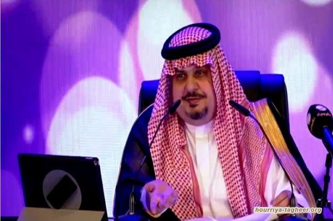 عبد الرحمن بن مساعد يؤكد إصابة 150 أميرا بكورونا: آل سعود مثل أي أحد يصيبهم المرض!