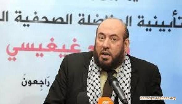 حماس: منع أسر المعتقلين بسجون آل سعود من زيارة ذويهم بالعيد