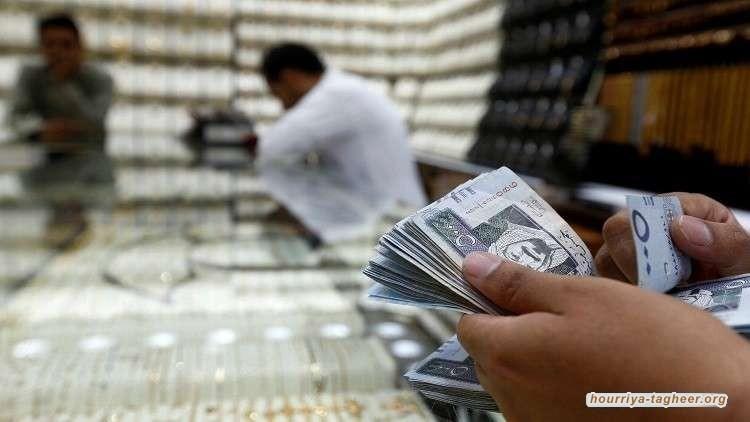 نظام آل سعود يقترض 4.15 مليارات دولار من السوق المحلية