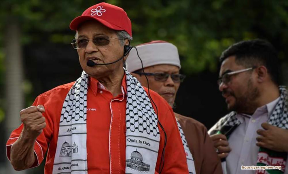 شماتة سعودية باستقالة رئيس الوزراء الماليزي مهاتير محمد
