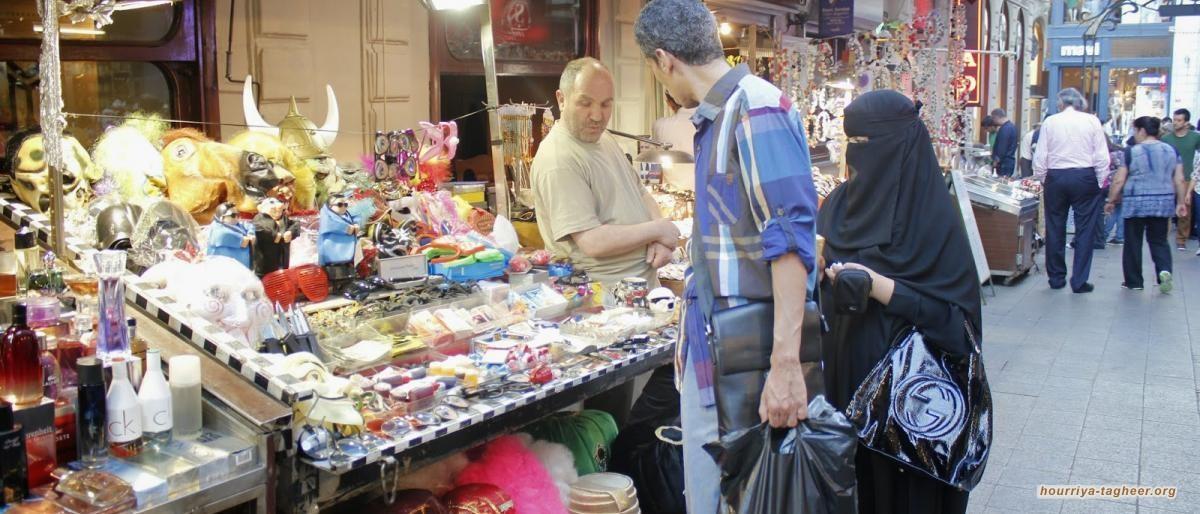 رغم حملات التشويه.. السعوديون يتصدرون السياح لإسطنبول
