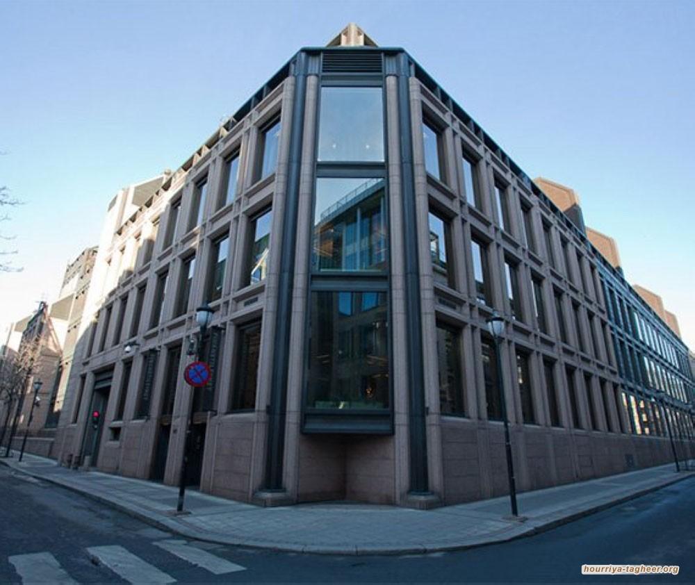 الصندوق السيادي النرويجي يسحب ثلثي استثماراته من السعودية