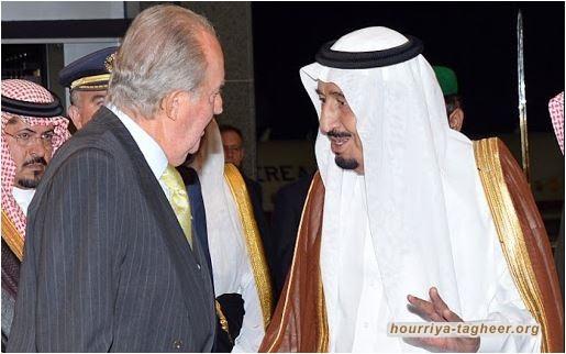 خوان كارلوس وضحايا المال السعودي السايب