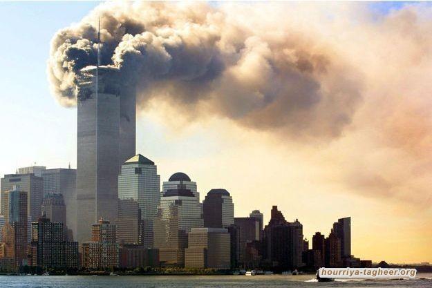 اتهام رسمي للسعودية بالضلوع بأحداث 11 سبتمبر
