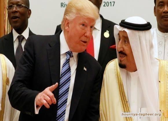 ترامب عن العلاقات مع السعودية: لنأخذ أموالهم