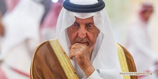 """كيف رد السعوديون على رفض خالد الفيصل """"الانفلات"""" في بلادهم"""