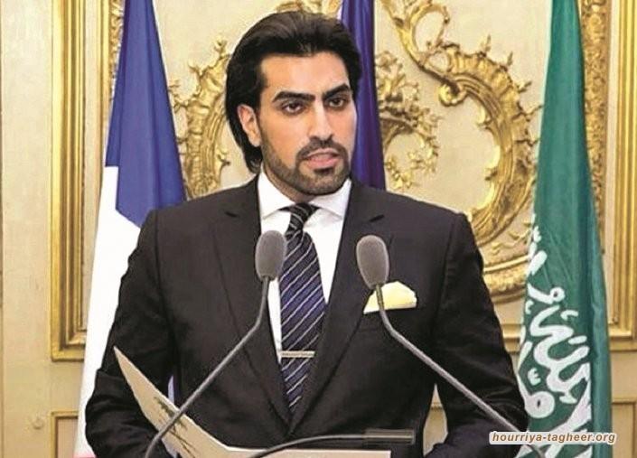 البرلمان الأوروبي يطالب بإطلاق سراح أمير غزلان