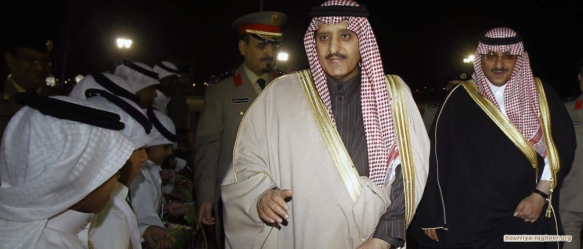 أربع أمراء ما زالوا معتقلين في أقفاص بن سلمان