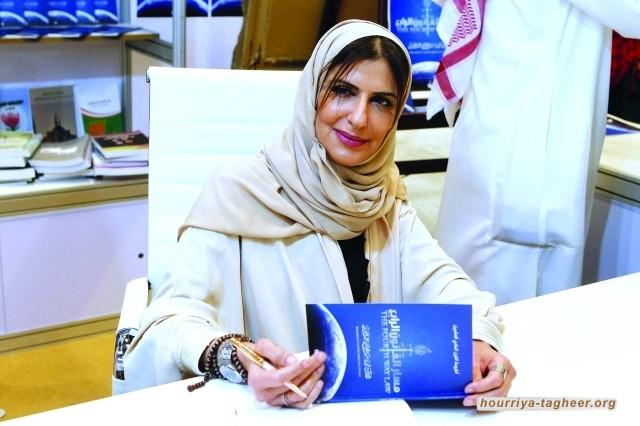 """انقطاع الاتصال مع الأميرة """"بسمة"""" منذ أول رسالة استغاثة من المعتقل"""