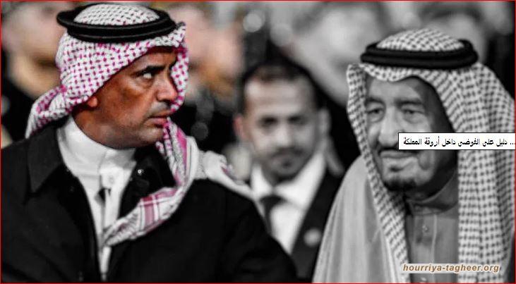 مقتل عبدالعزيز الفغم… دليل على الفوضى داخل أروقة المملكة