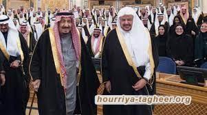 مجلس الشورى السعودي برلمان وهمي