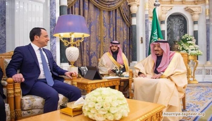 السعودية تعلن دعمها الكامل لسيادة قبرص الرومية