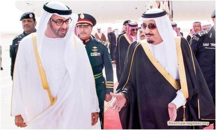 ناشيونال إنترست: هكذا تضرب التصدعات العلاقة السعودية الإماراتية