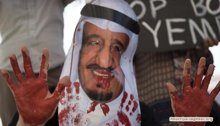 السعودية.. من مملكة النفط والرمال الى مملكة الرعب والتنكيل