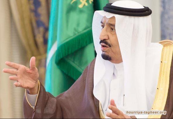 أ.ف.ب: الملك سلمان غير متحمس للتطبيع مع إسرائيل