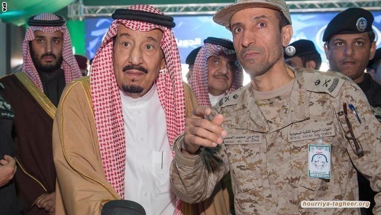 السعودية ومحاولات الخروج من مأزق حرب اليمن