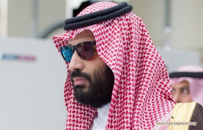 السعودية تحت الحصار.. هل المملكة في طريقها للانهيار؟