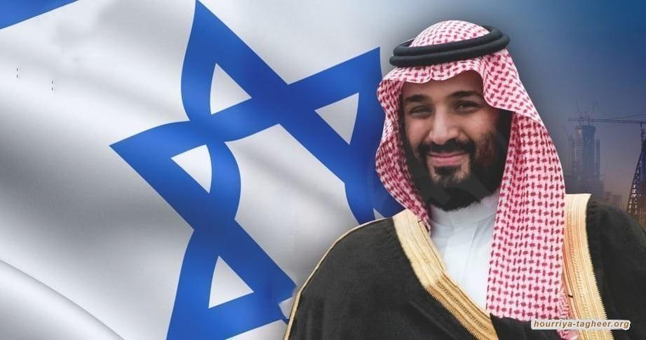 محمد بن سلمان: دعم فلسطين جريمة لا تغتفر!!
