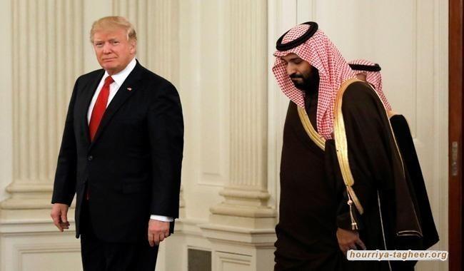 الجدل أمريكي حول جدوى الرهان على ابن سلمان