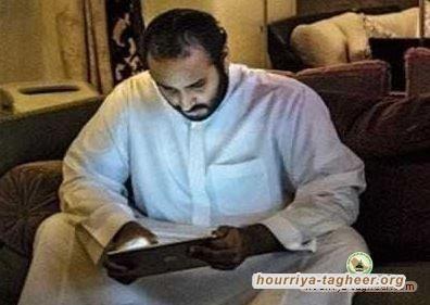محمد بن سلمان مدمن للكوكايين وألعاب الفيديو