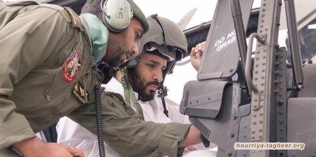 تراجع مهين لابن سلمان في حربه ضد الحوثيين