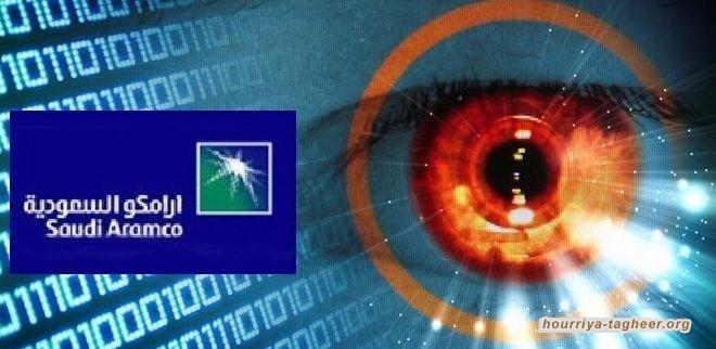 """""""رويترز"""": """"أرامكو"""" تتعرض لإختراقات إلكترونية دائمة"""